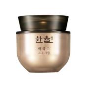 Hanyul BaeK Hwa Goh Intensive Care Cream 50ml