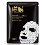 Moisturising Facial Mask with Magnetic Stones