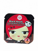 5 Packets of Cathy Doll Black Heads Cleansing White Clay Mask