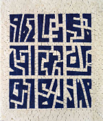 Mosaic Designs - Abstract Encryption