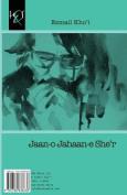 Jaan-O Jahaan-E Sher [PER]