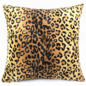 Usstore Pillow Case Cover Pillowslip Distinctive Home Decor Print Zebra Leopard