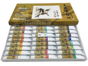 Marie's Chinese Painting Colour Tubes Big Size Watercolour Set 12ml24colors