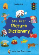 My First Picture Dictionary: English-Urdu