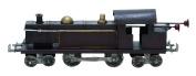 Metal Locomotive 48cm W, 15cm H Unique Home Accents