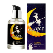 Witch's Broomstick Hair Treatment Oil Emulsion