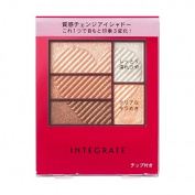 Shiseido INTEGRATE Triple Recipes Eyes BR703