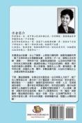 Zhuge Liang's Love in Heaven [CHI]