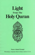 The Light from the Holy Quran