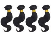 Brazilian Remy Virgin Hair,Grade 6A Unprocessed Virgin Human Hair Weave Extensions 100% Hair Extensions Weft Weave 4 Bundles 400g Total