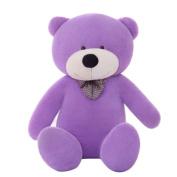 Finer Shop 1.2M Giant Huge Cuddly Stuffed Animals Plush Teddy Bear Toy Doll for Kids Child Girlfriend (120cm ) - Purple
