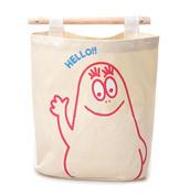 RuiChy Storage bags Home Room Wall/Door/Closet Hanging Organiser Storage Bag