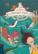 El Colegio de Los Animales Magicos. Mas y Mas Agua! [Spanish]