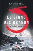 El Signo del Dragon [Spanish]