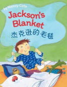 Jackson's Blanket / Traditional Chinese Edition [Large Print]