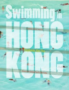 Swimming in Hong Kong