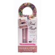 Love Switch Pencil Powder Multi Eyebrow Waterproof Japan Natural/Brown Choose 1