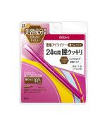 Dejavu Lasting- Fine Brush Pen Liquid Glossy Brown
