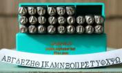Brand New Supply Guy 6mm Greek Alphabet 24 Piece Metal Punch Design Stamp Set CH-GREEK