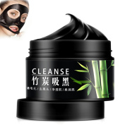 OR Pure Blackhead Remover Bamboo Charcoal Deep Clean Peel Off Blackhead Acne Treatment Black Mud Face Mask