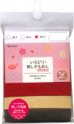 Orimupasu colour quilting also noodles IR-3 red, mustard, tea