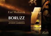 OUDH Al Boruzz Atheer Cambodia 50ml