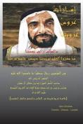 The United Arab Emirates [ARA]