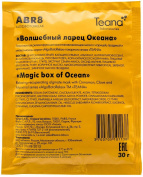 "Relaxing Recuperating Alginate Face Mask - Maximum Relaxation for Your Skin - Significantly Diminishes Signs of Fatigue and Ageing of Skin - Considerably Reduces Fine Lines & Wrinkles - Visible Rejuvenating Effect After the First Use - ABR8 ""Magic Cask .."