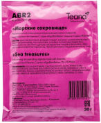 """Nourishing Recuperating PREMIUM Peel off Face Mask with Acerola, Myoxinol and Vitamin C - 30g - ABR2 """"Sea Treasures"""" - Significantly diminishes signs of fatigue and ageing of skin - Considerably Reduces Fine Lines & Wrinkles - Visible Rejuvenating Effe .."""