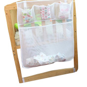 EHFE Baby Bed Storage Bag Mesh Nursery Nappy Tidy Organiser for Baby Cot