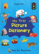 My First Picture Dictionary [HIN]