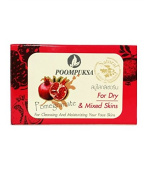Pomegranate Transparent Soap Poompuksa 80g. For Dry & Mixed Skin