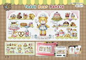 SO-G77 Teddy Bear Bakery, SODA Cross Stitch Pattern leaflet, authentic Korean cross stitch design chart colour printed on coated paper