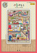 SO-G40 Little House, SODA Cross Stitch Pattern leaflet, authentic Korean cross stitch design chart colour printed on coated paper