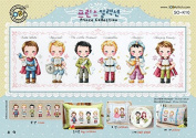 SO-K10 Prince Collection, SODA Cross Stitch Pattern booklet, authentic Korean cross stitch design chart colour printed on coated paper