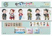SO-G97 Movies in My Memory 2, SODA Cross Stitch Pattern leaflet, authentic Korean cross stitch design chart colour printed on coated paper