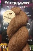 Paternayan Needlepoint 3-ply Wool Yarn-Colour 433-CHOCOLATE BROWN