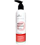 ZION HEALTH MOISTURE INTENSE LOTION with ARGAN OIL - White Rose - 240ml