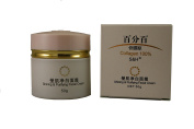 S & H Shining & Purifying Facial Cream in Collagen Series