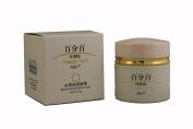 S & H Moisturising Facial Cream in Collagen Series