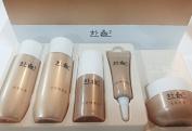Hanyul Geuk Jin 5 Items Premium Gift Set