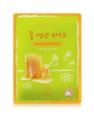Lacvert Honey Nutrition Mask 5pcs