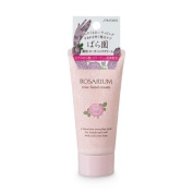 [New] SHISEIDO, Top review Hand Care Cream in Japan, ROSARIUM, Rose Hand Cream RX 60g [Ship From Tokyo]