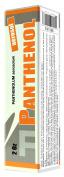 Panthenol Spray 58g60ml