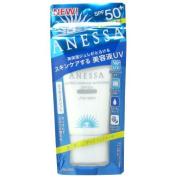 [Anessa]Shiseido ANESSA Perfect Essence Sunscreen 25ml - SPF50 PA+++ from Japan