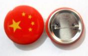 National Country Flag Lapel Pin Button Badge Applique Emblem 3 Cm Diameter