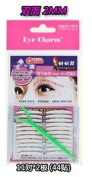 Eye Charm Magic Slim Double Sided Eyelid Tape by Eye Charm