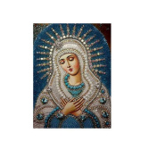 Embroidery,Vovotrade 5D Diy Diamond Painting Cross Stitch Square Diamond Embroid, 30X40cm