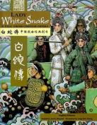 Lady White Snake
