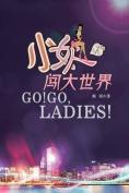 Go! Go, Ladies! [CHI]